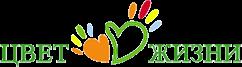 Благотворительный фонд  'Цвет жизни'
